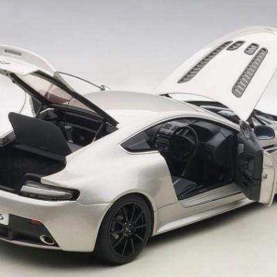 Aston Martin V12 Vantage S 2015 (meteorite silver)
